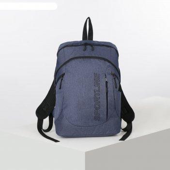 Ранец школ 2065, 30*20*45, 2 отдела на молниях, 3 н/кармана, джинс т.синий