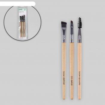 Набор кистей для макияжа, 3 предмета, пвх-пакет, цвет «светлое дерево»