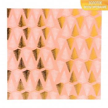 Бумага для скрапбукинга с фольгированием «листья», 10 листов, 15.5 x 15.5