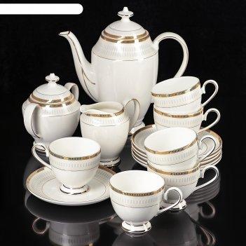 Сервиз чайный луи, 15 предметов: чайник 1,3 л, молочник 300 мл, сахарница