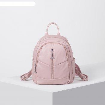 Рюкзак молод l-158-8, 24*10*32, отд на молнии, 4 н/кармана, розовый