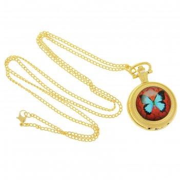 Карманные кварцевые часы «бабочка», на цепочке 80 см