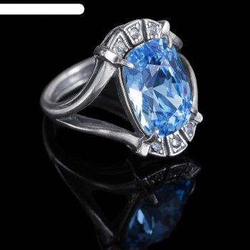 Кольцо гололёд, размер 18, цвет голубой в чернёном серебре