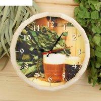 Часы банные бочонок пивко