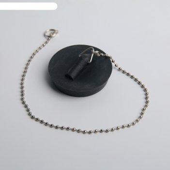Пробка для ванной, d=4.4 см, цвет черный
