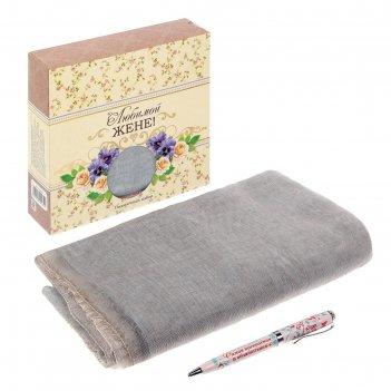 Подарочный набор любимой жене!: шарф женский, ручка