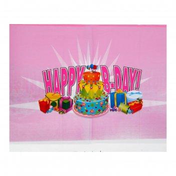 Скатерть с днём рождения розовый цвет, 105х180 см