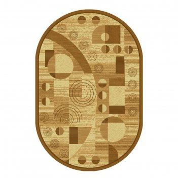 Ковер овальный джаз 200х300 см, цвет бежевый 170, войлок 195 г/м