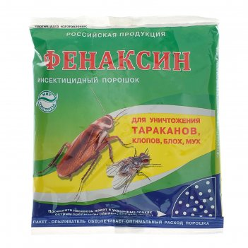 Средство от насекомых фенаксин, 125 г