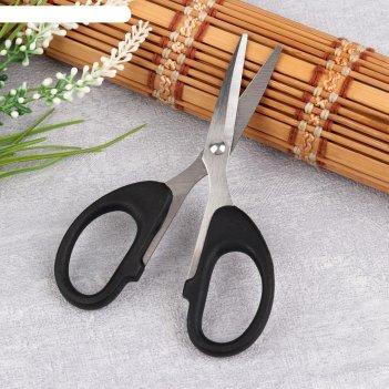 Ножницы универсальные, скошенное лезвие, 12 см, цвет чёрный