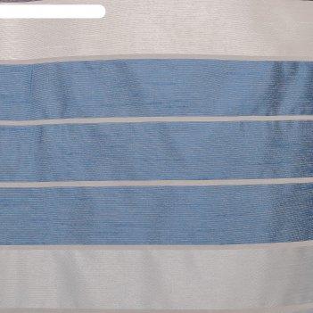 Тюль этель 145х280 гамма синий (горизонтальная полоса) б/утяжелителя, 100%