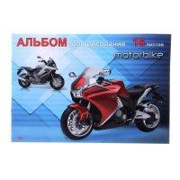 Альбом для рисования а4, 16 листов на скрепке два мотоцикла блок-офсет 100