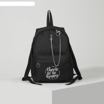 Рюкзак молод 2092, 29*13*44, отд на молнии, н/карман, черный