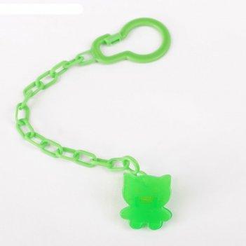 Прищепка для пустышки на цепочке, цвет зелёный, микс форм