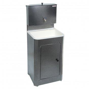 Умывальник акватекс, без электроводонагревателя, пластиковая мойка, 20 л,