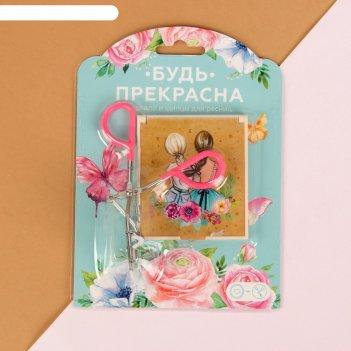 Набор подарочный 2пр 12,5*17см (зеркало+зажим) бабочки-6 блистер qf