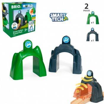 Brio smart tech набор туннелей, размер туннеля 10х5,5 см., 2 элемента, кор