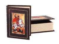 Комплект шкатулок для книг из 2 шт. 27*7*20/21*5*1...