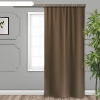Штора портьерная матовый блэкаут 135х260 см, коричневый, пэ 100%