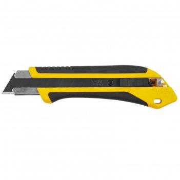Нож olfa autolock ol-xh-al, с выдвижным лезвием, двухкомпонентный корпус,