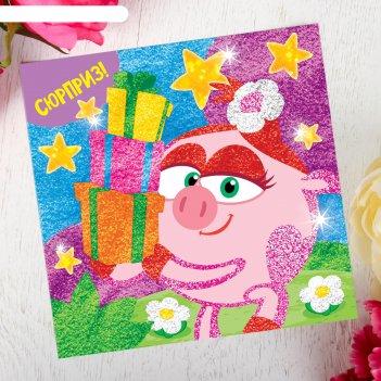 Фреска с блестками и фольгой сюрприз смешарики: нюша