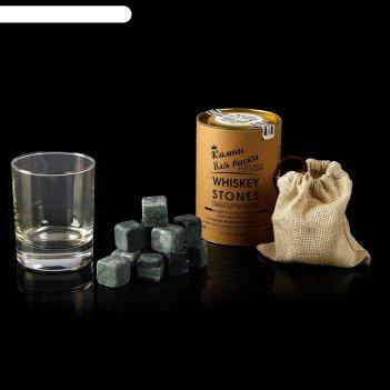 Набор «камни для виски», 12 шт в тубусе + стакан