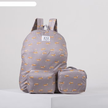 Рюкзак складной эльза, 28*14*42, отд на молнии, н/карман, коричневый