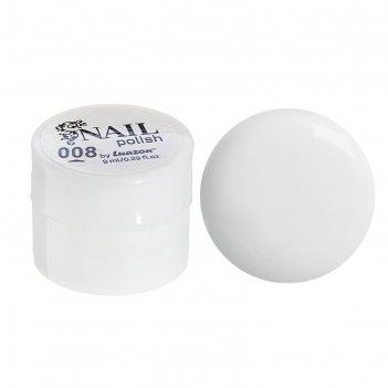 Гель-краска для ногтей 3-х фазный, 8мл, 08, цвет белый