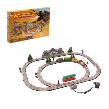Железная дорога дальнее путешествие, работает от сети, длина трека 506 см