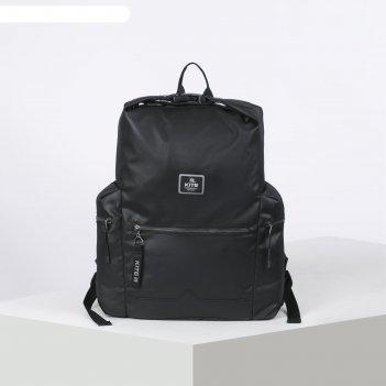 Рюкзак школьный kite 978 39*27*14 сity, чёрный k20-978l-1