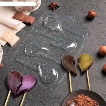 Форма для шоколада половинки сердца на палочке