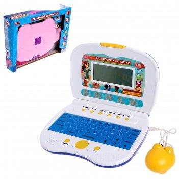 Компьютер детский, микс