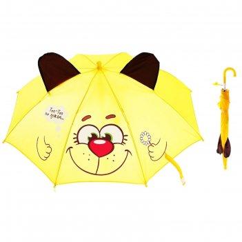 Зонт детский песик топает по лужам с ушками, диаметр 78 см