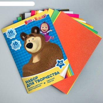 Набор д/детского творчества а5, 10л цветн картона и 16л цветн двухст бумаг