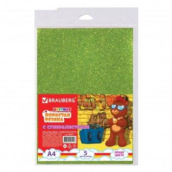 Цветная пористая резина (пенка в листах) для творчества а4, 5 листов, 5 цв