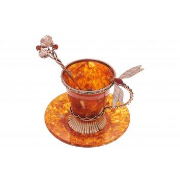 Кофейная чашка стрекоза из янтаря