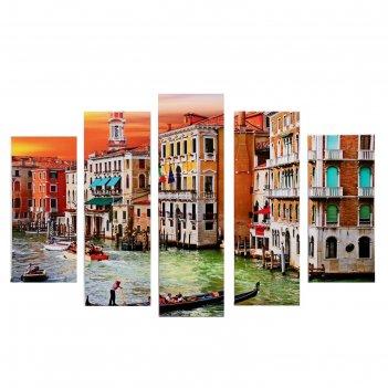 Модульная картина венеция (2-23х52; 2-24х70; 1-24х80) 120х80см