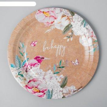 Тарелка крафтовая flowers однослойная, 18 см