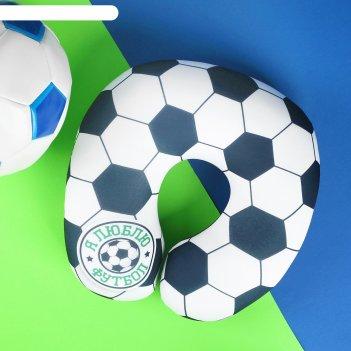 Подголовник антистресс я люблю футбол
