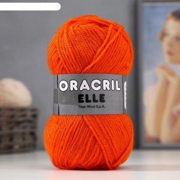 Пряжа elle 100% акрил 133м/50гр (9138 оранжевый)