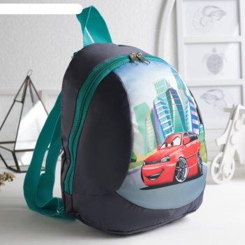 Рюкзак детский «машинка», цвет зелёный