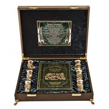 Подарочный набор охотничий в ларце с книгой русская охота (кожаная обложка