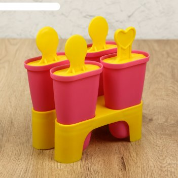 Форма для мороженого кьют, 4 ячейки, цвета микс