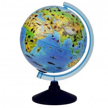 Глoбус зоогеографический, детский «классик евро», диаметр 250 мм, с подсве