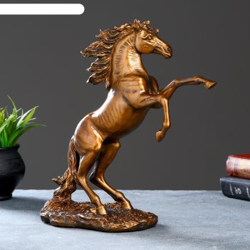Фигура конь на дыбах бронза 24х27х37см