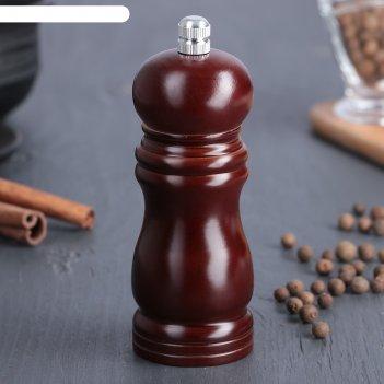 Мельница для соли и перца 13 см, металлический механизм, тёмное дерево