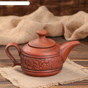 Чайник для заварки ариель, узор, 0.5 л