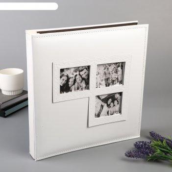 Фотоальбом на 400 фото 10х15 см семья в коробке кожзам белый 35х33,5х5,3 с