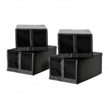 Набор коробок для обуви скубб, чёрный, 4 шт.
