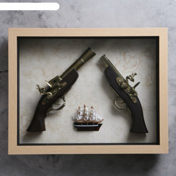 Сувенирное изделие в раме, структура дерево, корабль,мушкет, пистолет 39*4